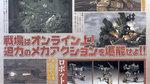 <a href=news_chrome_hounds_famitsu_scan-1703_en.html>Chrome Hounds: Famitsu Scan</a> - Famitsu #866 scan