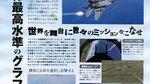 <a href=news_world_airforce_scan_de_famitsu-1789_fr.html>World Airforce: Scan de Famitsu</a> - Scans Famitsu Xbox