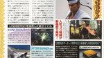 Next gen arcade Sega games scan - Famitsu Weekly scan