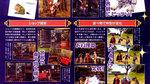 Nouveaux scans de TFLO - Scans Famitsu Wave janvier 2004