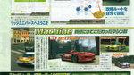 <a href=news_ridge_racer_6_famitsu_scans-2100_en.html>Ridge Racer 6: Famitsu scans</a> - scans famitsu