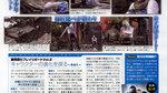 New Dead or Alive 4 scans - Famitsu 885 scans