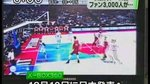 Xbox 360: On japanese TV - Video gallery