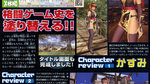 Dead or Alive 4 scans - Famitsu Weekly #887 scans