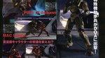 Even more Dead or Alive 4 scans - Dorimaga scans