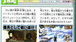 <a href=news_scans_de_spectral_force_3-2429_fr.html>Scans de Spectral Force 3</a> - Scans Famitsu #890