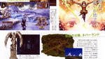 <a href=news_scans_de_spectral_force_3-2444_fr.html>Scans de Spectral Force 3</a> - Scans Famitsu 360 Fevrier 2006