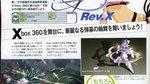 Scans de Famitsu Xbox 360 - Senko no Ronde Famitsu Xbox 360