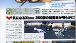 Scans de Famitsu Xbox 360 - Zoids Infinity EX Neo - Scans Famitsu Xbox 360
