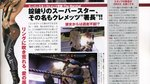 Scans de Famitsu Xbox 360 - Rumble Roses XX - Scans Famitsu Xbox 360