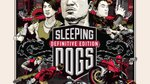 <a href=news_sleeping_dogs_definitive_edition-15640_en.html>Sleeping Dogs: Definitive Edition</a> - Artworks
