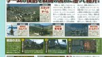<a href=news_chrome_hounds_scans-2612_en.html>Chrome Hounds scans</a> - Famitsu Weekly Scans