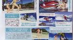 <a href=news_famitsu_scans-2999_en.html>Famitsu Scans</a> - Famitsu #910 Scans