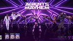 Agents of Mayhem release date, trailer - Groupshot