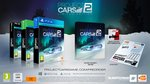 Project CARS 2: date and E3 trailer - Limited Edition