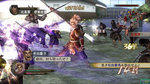 <a href=news_samurai_warriors_2_images-3130_en.html>Samurai Warriors 2 Images</a> - Gamewatch images