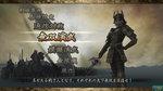 Samurai Warriors 2 Images - Gamewatch images