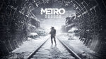 Nouveau trailer de Metro Exodus - Winter Key Art