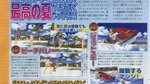 <a href=news_doax2_new_famitsu_scans-3230_en.html>DOAX2 new Famitsu scans</a> - DOAX2 new Famitsu scans