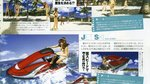 <a href=news_doax2_new_famitsu_xb360_scans-3250_en.html>DOAX2 new Famitsu XB360 scans</a> - DOAX2 new Famitsu XB360 scans