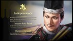 Nobunaga's Ambition: Taishi launches today - Gallery
