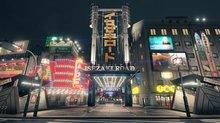 TGS: Yakuza: Like a Dragon coming West in 2020 - 12 screenshots