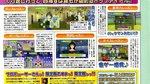 Idolmaster trailer and images - Idolmaster latest Famitsu scans