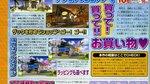 DOAX2 scans - Famitsu #932 Scans