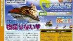 DOAX2 new Famitsu scans - DOAX2 new Famitsu scans