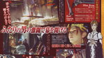 <a href=news_devil_may_cry_4_scans-3762_en.html>Devil May Cry 4 scans</a> - Famitsu Scans