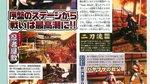 Scans de Ninja Gaiden Sigma - Scans Famitsu