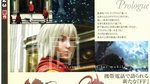 <a href=news_scans_de_final_fantasy_xiii-3929_fr.html>Scans de Final Fantasy XIII</a> - Scans Famitsu