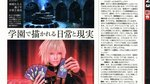 Scans de Final Fantasy XIII - Scans Famitsu