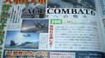 <a href=news_ace_combat_6_on_xbox_360_-4118_en.html>Ace Combat 6 on Xbox 360!</a> - First 'scan'