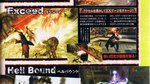 <a href=news_devil_may_cry_4_scan-4126_en.html>Devil May Cry 4 scan</a> - Famitsu Weekly scans