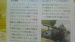 <a href=news_valkyrie_of_the_battlefield_scan-4686_en.html>Valkyrie of the Battlefield scan</a> - Famitsu Weekly scan