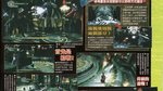 <a href=news_devil_may_cry_4_scans-4699_en.html>Devil May Cry 4 scans</a> - Famitsu Scans (filtered)