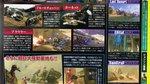 Halo 3 famitsu scans - Famitsu scans