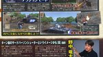 <a href=news_valkyrie_of_the_battlefield_scans-4894_en.html>Valkyrie of the Battlefield scans</a> - Famitsu Weekly scans