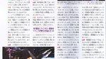 <a href=news_star_ocean_4_scans-4930_en.html>Star Ocean 4 scans</a> - Famitsu Weekly scans
