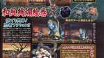 <a href=news_a_new_vanillaware_game_announced-4931_en.html>A new Vanillaware game announced</a> - Famitsu Weeky scans