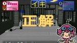 <a href=news_images_of_mibri_tebri-4986_en.html>Images of Mibri & Tebri</a> - 26 Images