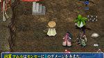 <a href=news_images_of_fuurai_no_shiren_3-5052_en.html>Images of Fuurai no Shiren 3</a> - 4 Images