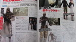 <a href=news_metal_gear_solid_4_gop_scans-5087_en.html>Metal Gear Solid 4 : GOP scans</a> - 1 Scan MGO