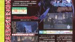 <a href=news_devil_may_cry_4_scans-5352_en.html>Devil May Cry 4 scans</a> - Scans Famitsu Weekly