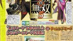 Scans de Dynasty Warriors 6 - Famitsu Weekly Scans