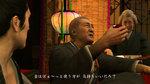 Images of Yakuza 3 - 36 images