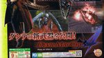 <a href=news_devil_may_cry_4_images-5612_en.html>Devil May Cry 4 images</a> - Famitsu Weekly scans
