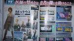 <a href=news_trauma_center_new_blood_scan-5728_en.html>Trauma Center: New Blood scan</a> - Famitsu Weekly Scan