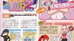 <a href=news_doki_doki_sexyness_-6180_en.html>Doki Doki sexyness!</a> - Famitsu Weekly Scans